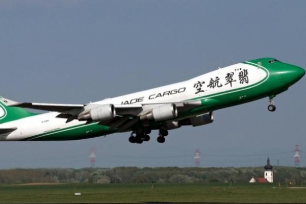 Boeing 747 freighter sold on Taobao