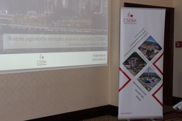 CSEBA will receive the Business Partner Award