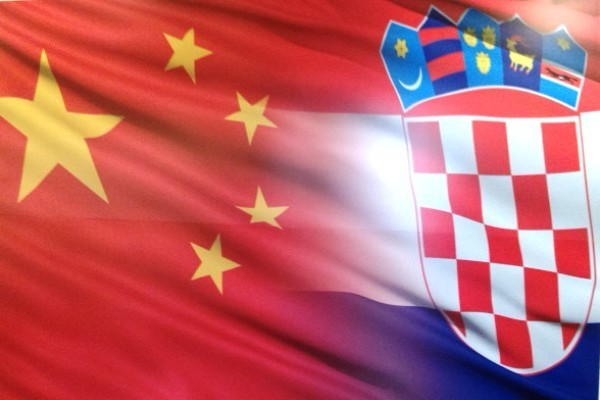 Chinese business delegation from Chongqing visiting Croatia