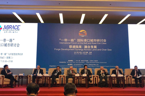CSEBA at the International Forum on the Belt and Road Port Cities