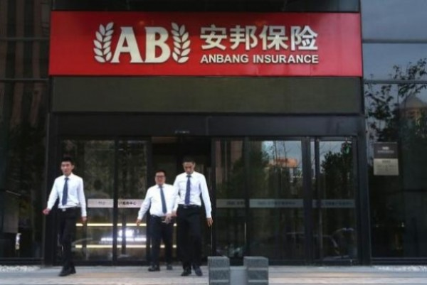 China takes over Anbang, prosecutes former boss for financial crimes