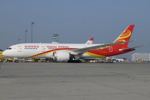Hainan Airlines suspends sale of Beijing-Belgrade tickets