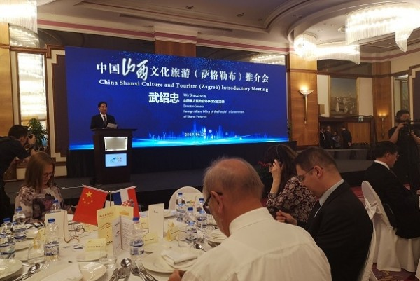 Shanxi Province seeks to intensify tourist and cultural exchange with Croatia