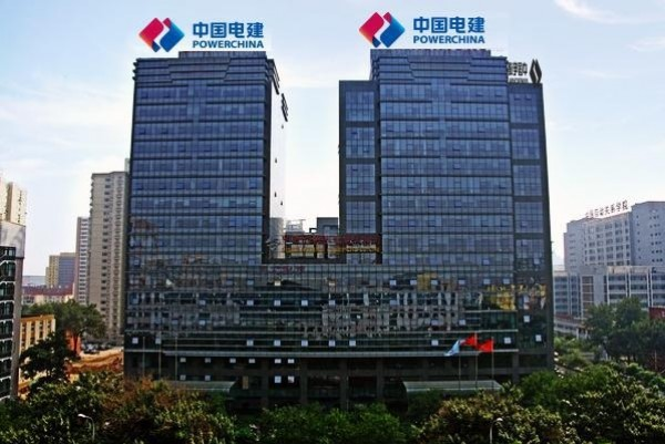 PowerChina intersted in building of TE Pljevlja second block