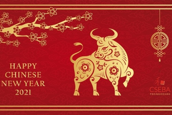 Happy Chinese New Year 2021 – Year of the Ox