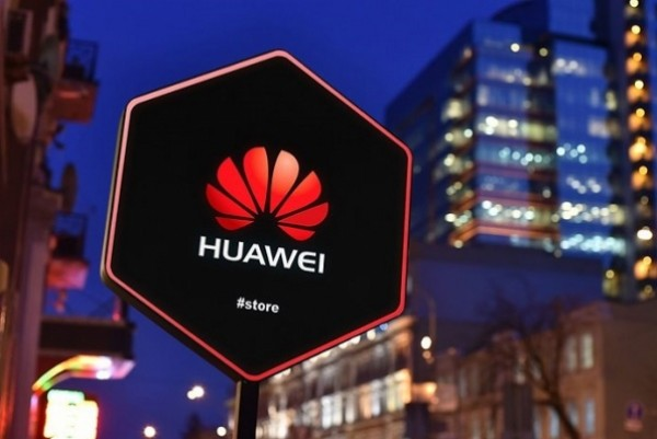Huawei responds to Pompeo: No incident has ever occurred due to the use of our equipment