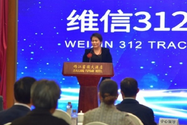 China's product traceability platform for imported/exported goods introduced in Beijing