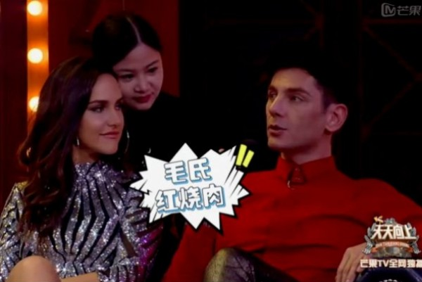 Popular TV show Tian Tian Xiang Shang completely dedicated to Croatia