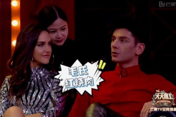 Popular TV show Tian Tian Xiang Shang completely dedicated to Croatia