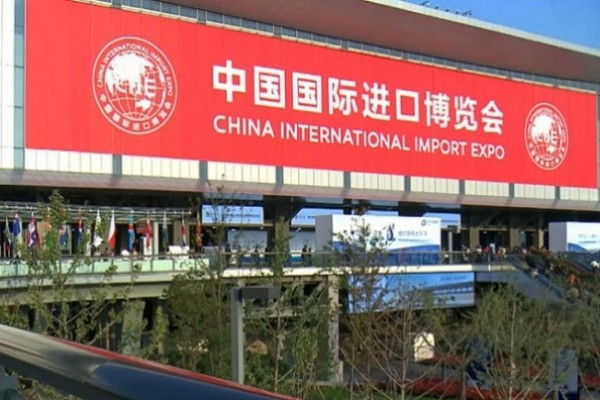 First China International Import Expo concluded in Shanghai