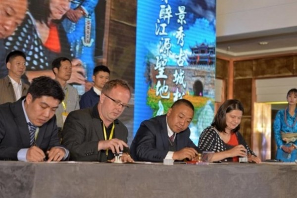 Croatia-China environmental protection, sustainable management agreement signed