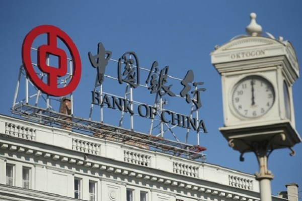 Bank of China is interested in expanding its business in the Western Balkans