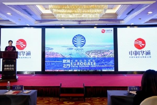 Croatia stars at Asia-Europe Cooperation Forum in Beijing
