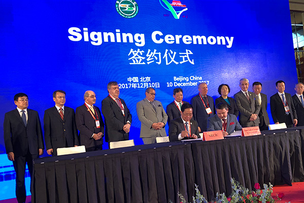 CSEBA became full-fledged member of Silk Road Chamber of International Commerce