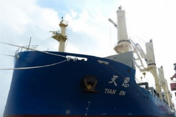 Chinese Arctic cargo ship sails from Arctic Circle to France