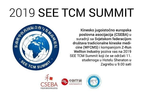 SEE TCM Summit on November 11 in Zagreb