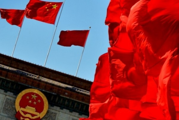 Chinese economic miracle: 40-year rise in numbers